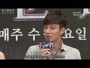 [繁中]2013蘇志燮《主君的太陽》發佈會匯總So Ji-sub TMS Press Con