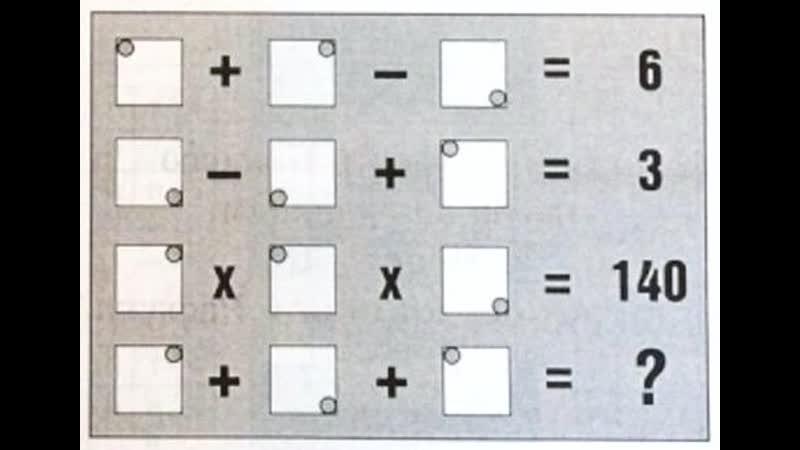Математика Профильный уровень задания ЕГЭ2019 матан репетитор ЕГЭ