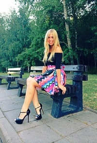 Катрин Васильева