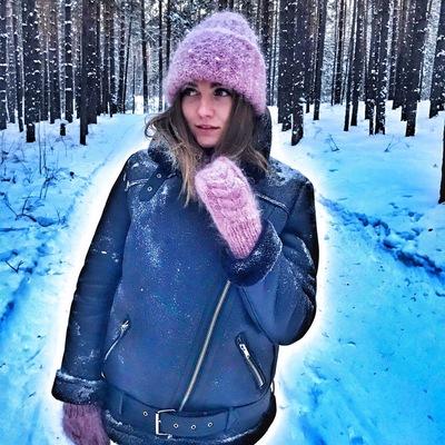 Оксана Котыхова