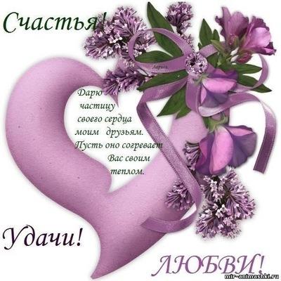 Эмилия Мотылева, 23 мая 1961, Луга, id200315072