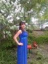 Лейля Мифтахова фото #34