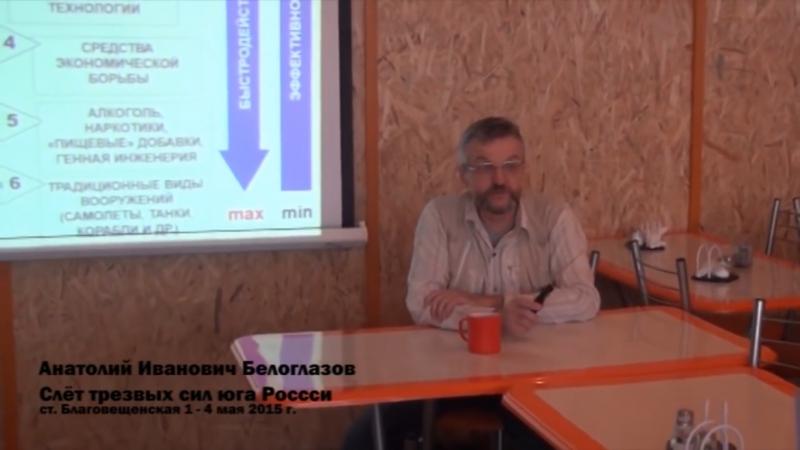 C2H5OH в клизме на брудершафт.врач Белоглазов Анатолий Иванович