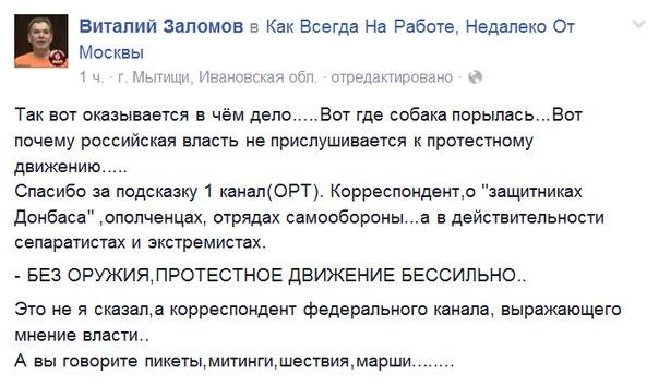 Сегодня ожидается прибытие пяти кораблей ВМС Украины из Севастополя к материковой части, - Минобороны - Цензор.НЕТ 4893