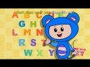Alphabet Song (ABC) With Eep the Mouse - Mother Goose Club Rhymes for Kids