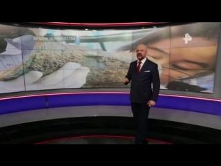 Загадки человечества с Олегом Шишкиным (23.07.2018) HD
