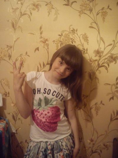 Карина Собина, 31 августа , Челябинск, id212498053