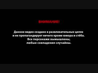[Виталий Орехов] БАТЯ И РАДИАЦИЯ