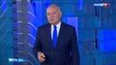 Вести недели. Эфир от 17.09.2017. Поворотный момент: переговоры в Астане приблизили мир в Сирии