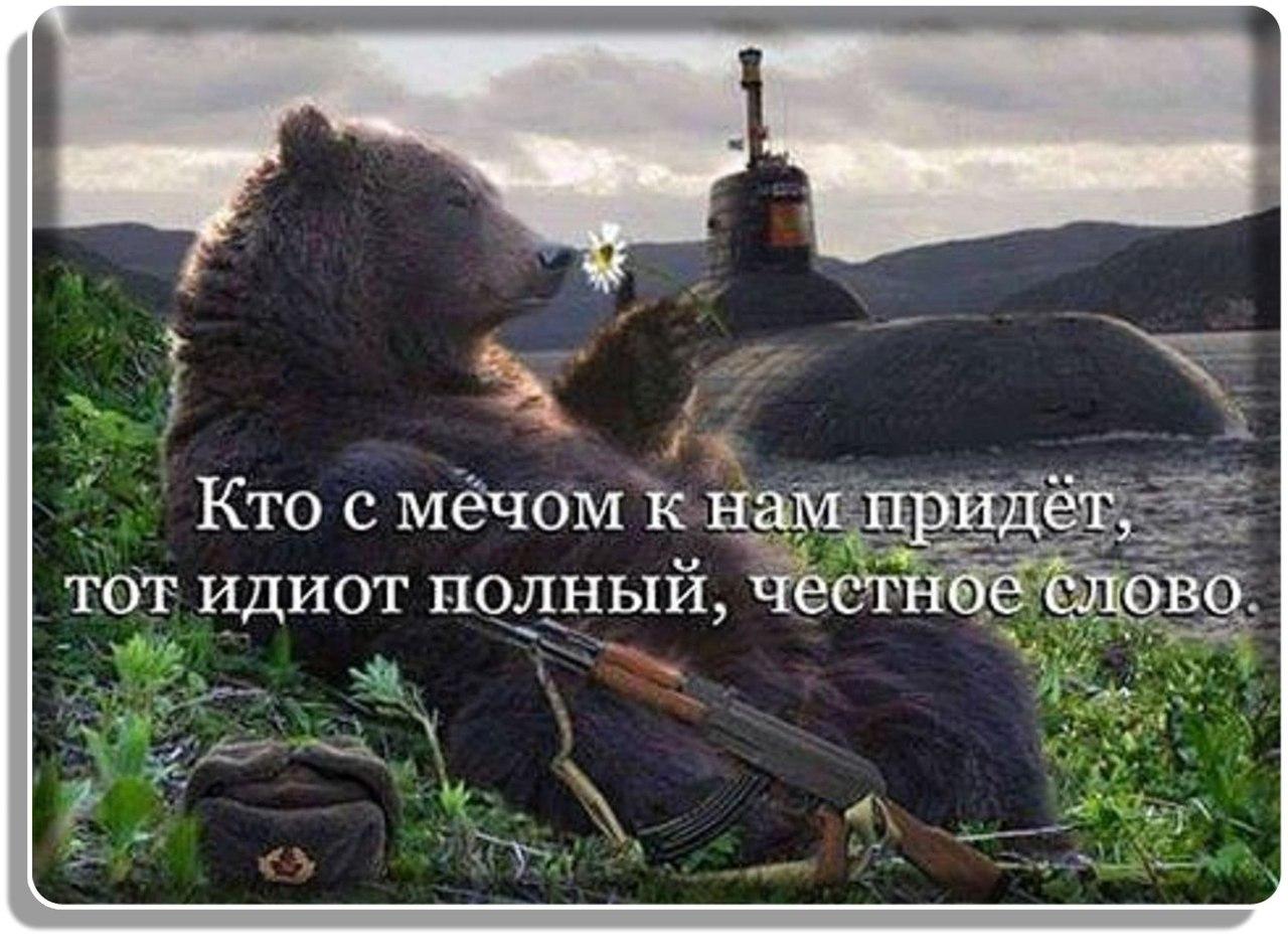 https://pp.userapi.com/c543108/v543108568/1fa4d/64_poFlgZpE.jpg