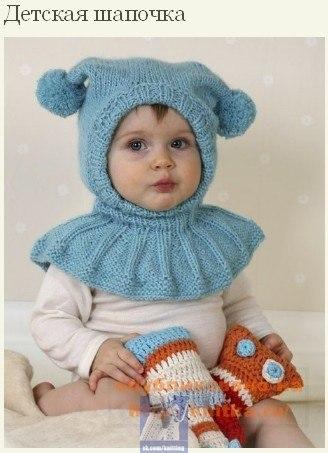 Детская шапочка-шлем вместе с манишкой спицами-очень удобная для детишек… (6 фото)