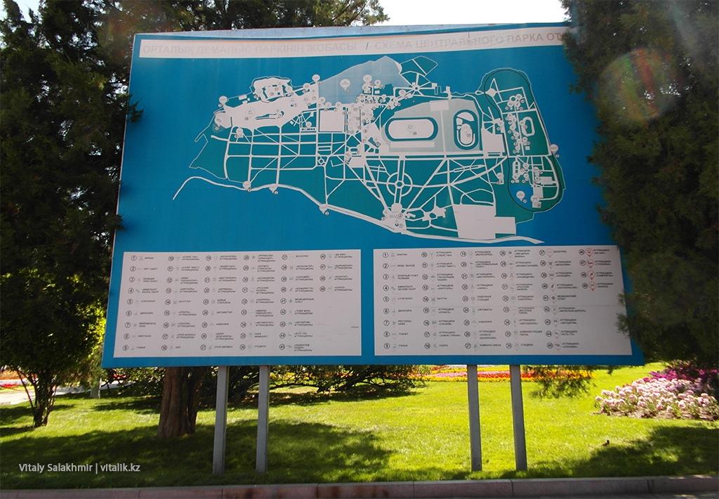 Карта парка Горького, Алматы 2018