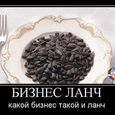 Михаил Лебедев, 11 марта 1990, Москва, id203160407