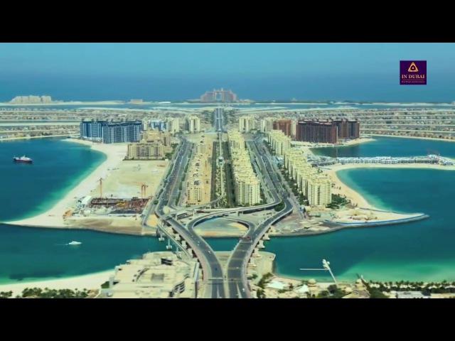 Дубай - город мечты!