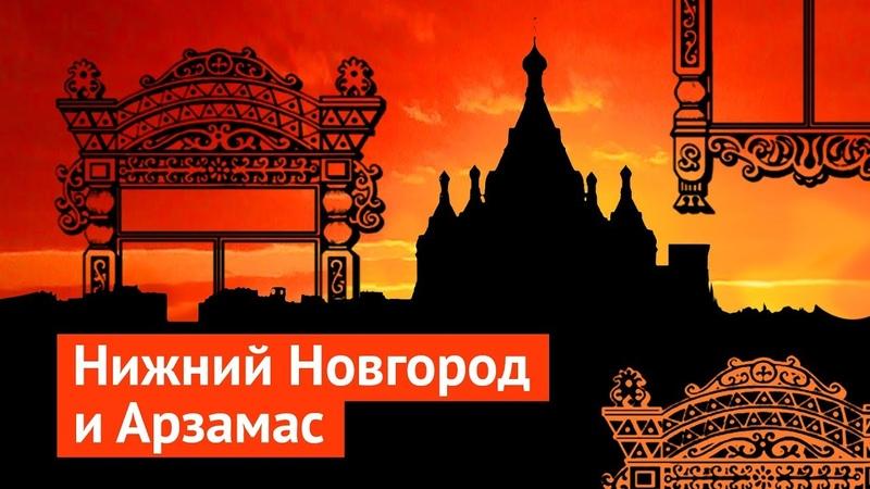 Посмотри как прекрасна Россия