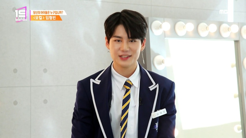 [Under Nineteen] Vocal Team Lim Hyeong Bin Introduction ,보컬 임형빈 - 아이돌로 제2의 꽃길 꿈꾸는 기타 신동