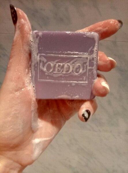 Мыло с запахом лаванды от фирмы OEDO