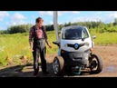 Обзор электромобиль Renault TWIZY Тюнинг Elia