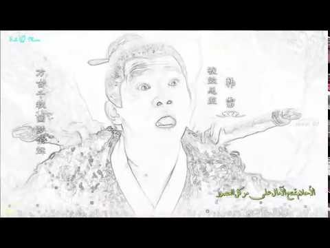 Legend of Fu Yao 2018 أغنية البداية لمسلسل أسطورة فوياو مترجمة