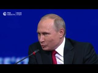 Путин шутит о Трампе