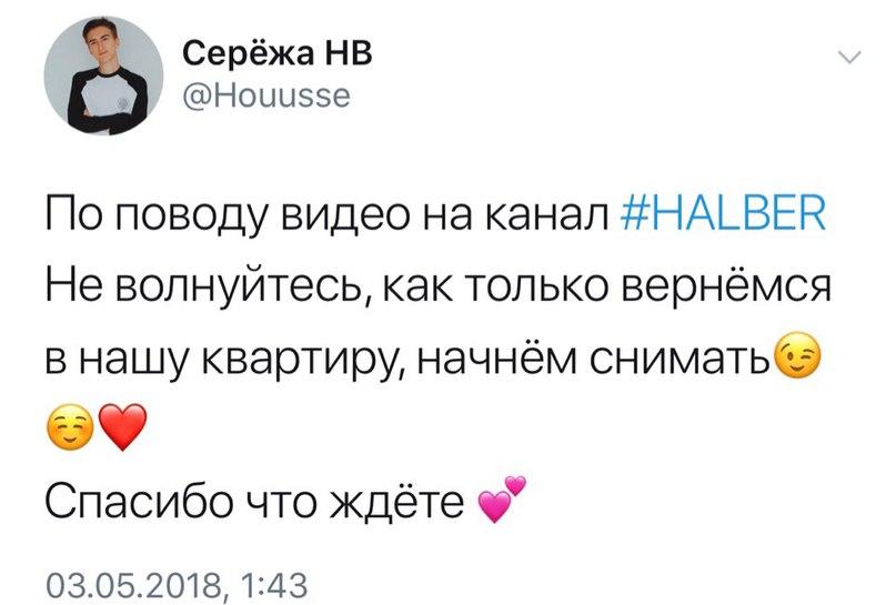 Серёжа Халус | Москва