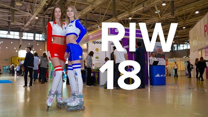 REG.RU на RIW 2018