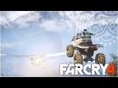 "Трейлер ""Far Cry 4"" - обзор изнутри"