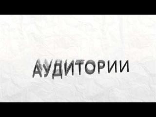 Рекламный ролик для интернет ресурса