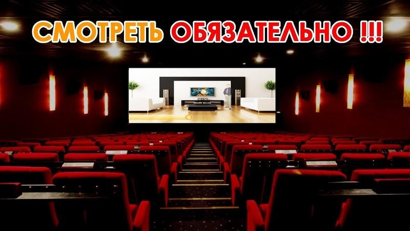 ПРЕЗЕНТАЦИЯ ВИДЕО-КАНАЛА КРИПТО-ИНВЕСТИЦИИ