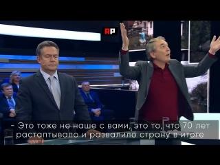 Вы идиот!: ведущая России 1 попыталась выгнать гостя за оскорбление коммунизма, но не смогла