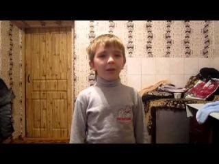 Мальчик расказывает стишок папе про маму и её любовника!