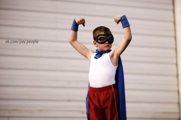 Цитаты, стимулирующие уверенность в себе 1. Вы не должны быть великими, чтобы начать, но вы должны начать, чтобы быть великими. Зиг Циглар 2. Мнение других о вас не должно стать вашей реальностью. Лес Браун 3. Вера в себя способна творить такие же чудеса, как и вера в Господа Бога. Оноре де Бальзак 4. Лучше быть уверенным в себе, заблуждаясь, чем сомневаться, будучи правым. Януш Вишневский 5. Уверенность в себе есть первое условие великих предприятий. Самуэль Джонсон 6. Уверенность в себе…