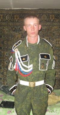 Игорь Бояршинов, 31 декабря 1996, Одесса, id178664346