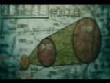 Негадон - Чудовище с Марса/Wakusei Daikaiju Negadon [2005]