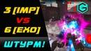 СУРОВЫЙ БОЙ! 3 IMP VS 6 EXO! War Robots. Волчара Вернулся!