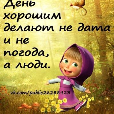 Валентина Юдаева, 28 августа 1963, Кузнецк, id208372442