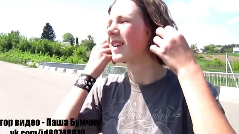 Паша Бумчик взорвал петарду в жопе