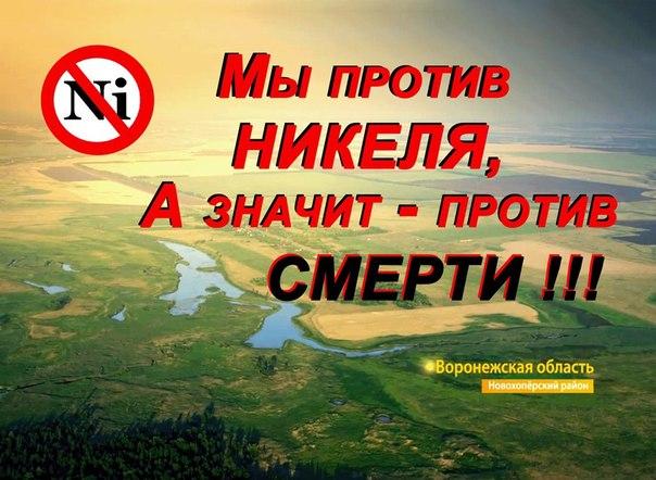 http://cs618421.vk.me/v618421020/1d44/RKLB_w-L2qs.jpg