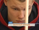 В Перми вооруженный ножом детдомовец за два часа угнал три автомобиля