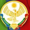 Narodnoe-Sobranie Respubliki-Dagestan