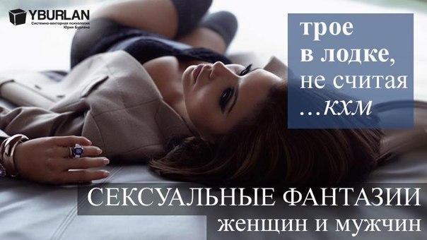 foto-erotika-yalta