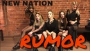 [K-POP DANCE COVER] PRODUCE48 H.I.N.P (Hot Issue Of Ntl. Producers) - RUMOR cover by New★Nation