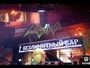 Жара в ночном клубе Бессонница Кемерово