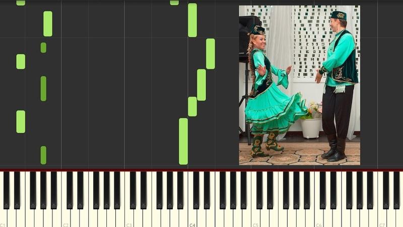 Татарская народная песня - Бас, кызым эпипэ.