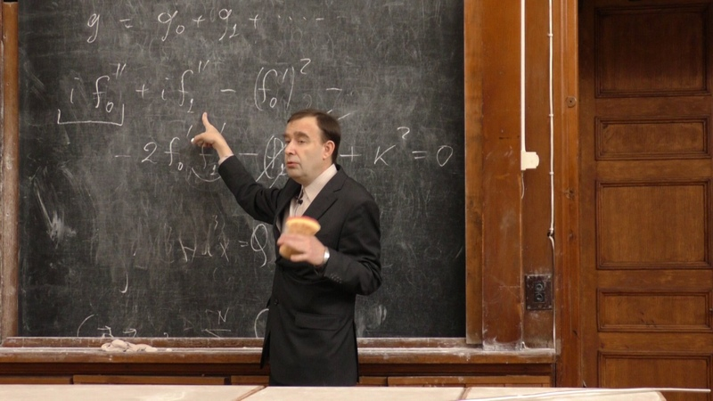 Силаев П. К. - Квантовая теория - Нестационарное уравнение Шредингера (Лекция 13)