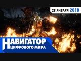 Батл века! Разработчики Mortal Kombat 11 vs