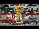 Fotbal 01