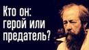 Зачем Путин открывал памятник Солженицыну