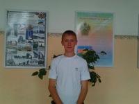 Алексей Фролов, 24 июня , Краснодар, id179040644