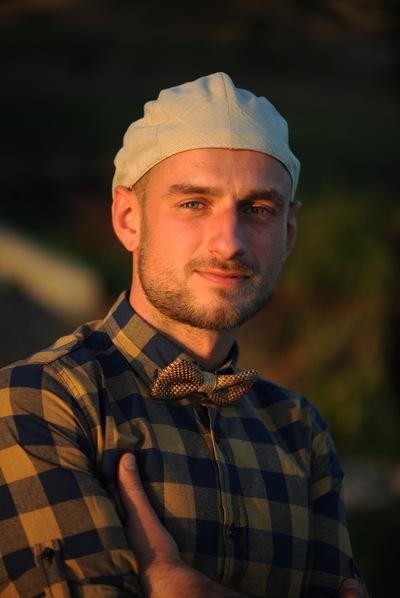 Вавєн Гавришов